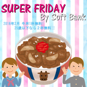 SUPERFRIDAY201802